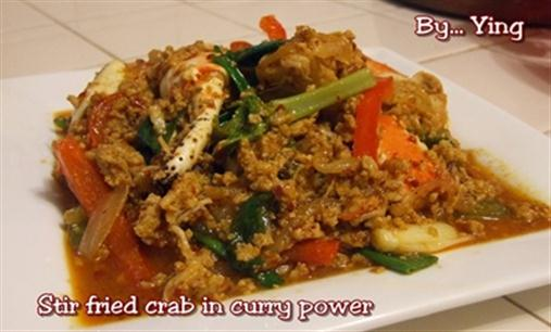 Crab in Curry Powder